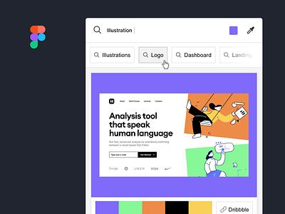 Design Inspo Plugin for Figma search engine search bar search design inspiration inspiration inspo craftwork design ui extension figmadesign figma plugin