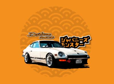 Datsun 240Z vectorart flatdesign vectordesign illustrationwork vectorwork vectorartwork vectorillustration illustrator illustration vector