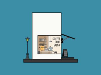 Side Coffee Shop vectorartwork vectorillustration vectordesign vectorwork vectorart flatdesign vectoraldesign illustration illustrator vector