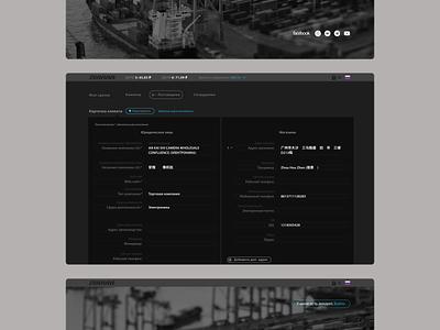 Back office for international trade-Internal interface 2019 ux app design web design ui