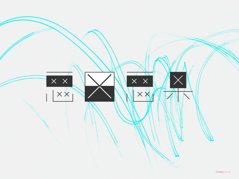 悪因悪果 design typography design art designer designs design typography design typography art typographic typography typogaphy typo japanese style kanji