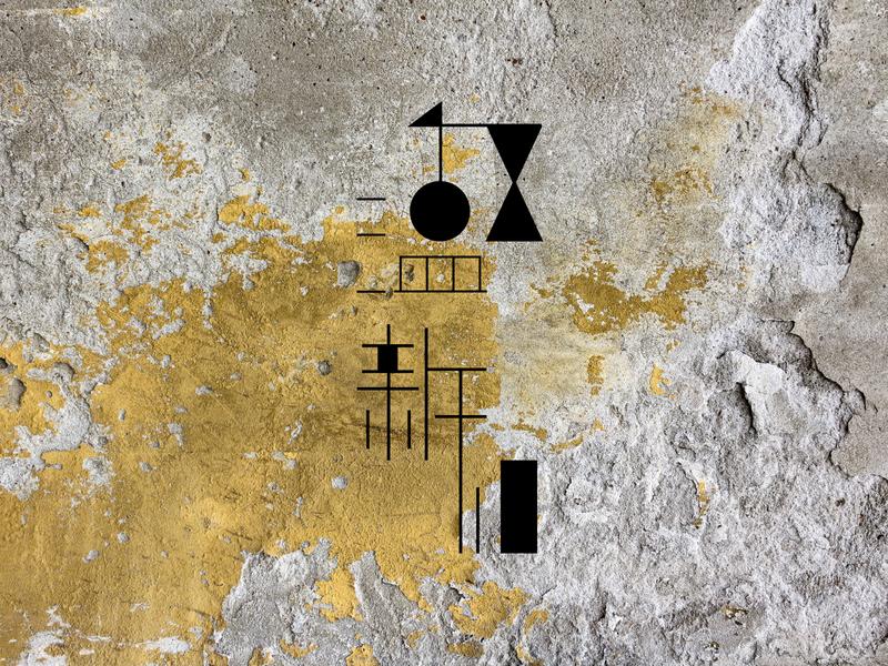 温故知新 design typography design art designer designs design japanese style kanji typography design typography art typographic typography typogaphy typo