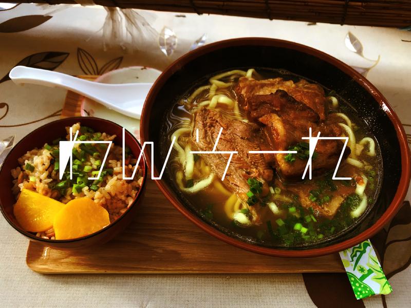 めんそーれ okinawa design typography design art designer designs design typography design typography art typographic typogaphy typography typo hiragana