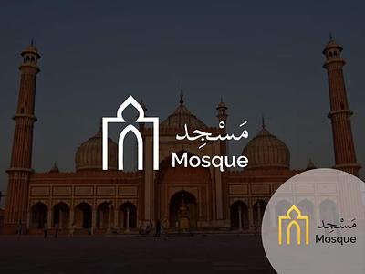 Mosque Logo concept Design.