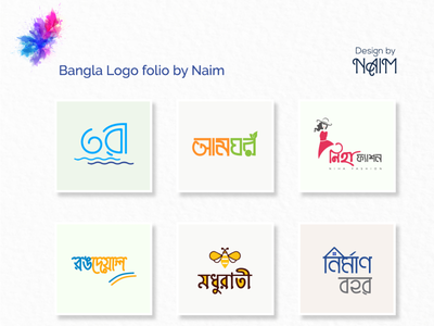 Bangla Logo folio logo design needed creative green logo logo clean logo colorfullogo branding design minimalist logo modern logo graphic design