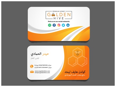 Golden Hive // Graphic Design
