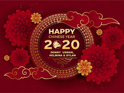 Lunar New Year //Design banner design graphic