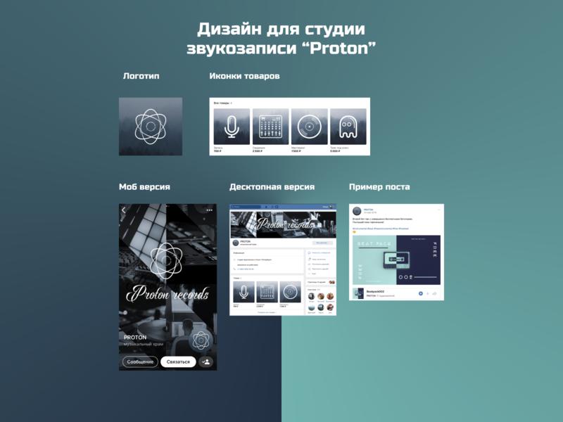 Design VKgroup vk.com vk socialmedia design