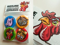 Hotline Miami Pinback Buttons