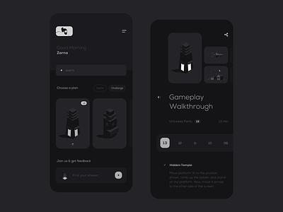 Walkthrough guide profile account dailyui dark application mobile ios user interface user clean app design ux ui