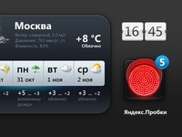 HBB TV Interface