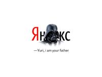 Yuri's father