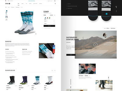 Stance — product detail page e-commerce website web design concept creative direction art direction interface ux rally interactive design ui