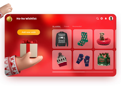 Christmas wishlist | Сoncept after effects motion figma web app animation animated gif web design glassmorphism 3d appservice figmadesign new year wishlist christmas concept ui design ui