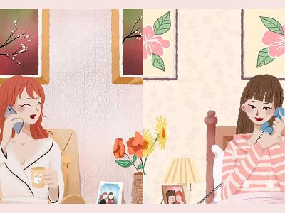 My sister illustration