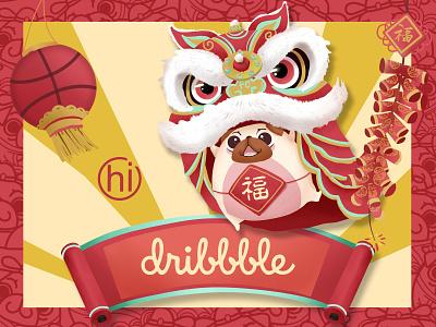 Hi dribbble design illustration