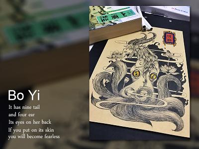 Bo-Yi design illustration