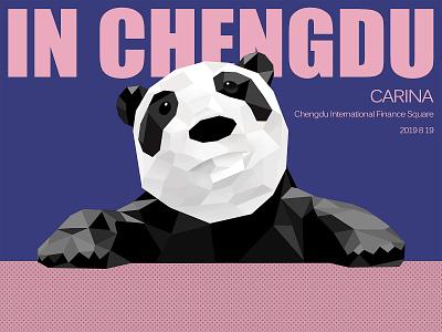 ChengDu Panda panda design illustration