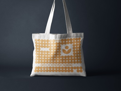 Cosmetic store EVA tote bag