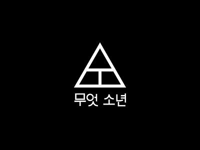 Band Identity 2 triangle stars logotype typography asian white black logo rock group music band