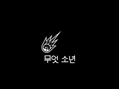 Band Identity 3 stars rock meteor band asian typography black white music logotype logo