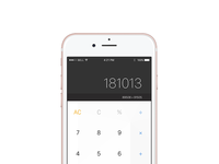 #dailyUI 004 - Calculator
