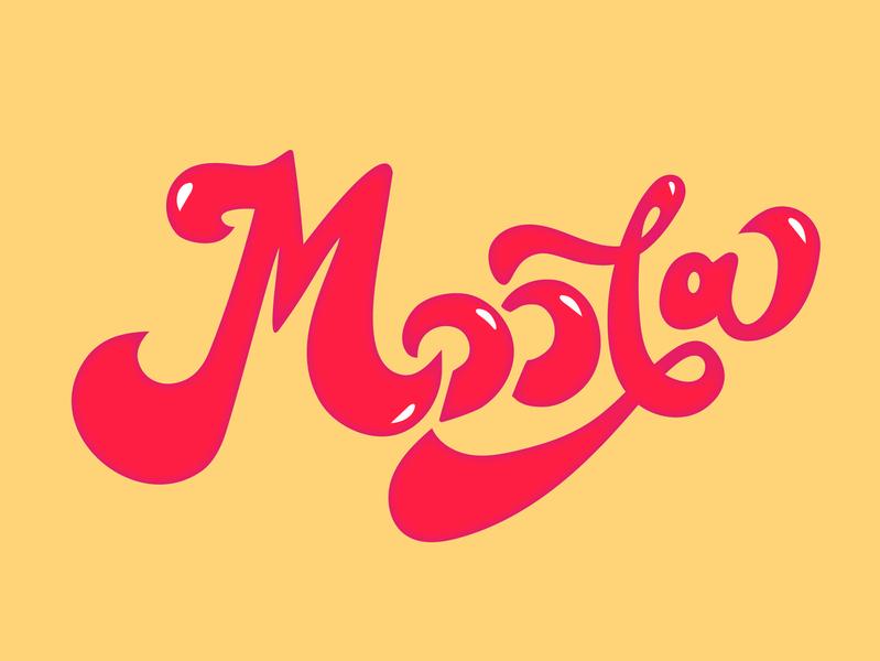 Moola Baby illustration drawing minimal logo dashboad branding vector sticker typography icon design