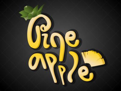 Pineapple vectorart vector illustration vector graphics vector pineapple