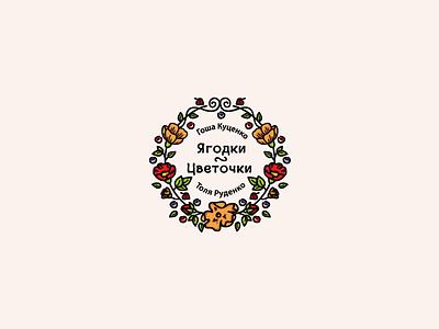 Flowers logo inspiration vector flowers design logos logo design logomachine logo