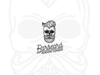 Barbeard white black skull beard barbershop identity brandidentity branding brand logotype logo