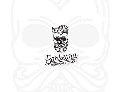 Barbeard