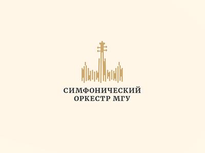 Symphony Orchestra MSU black gold guitar school university music branding brand logotype logo