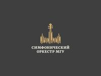 MSU Symphony Orchestra