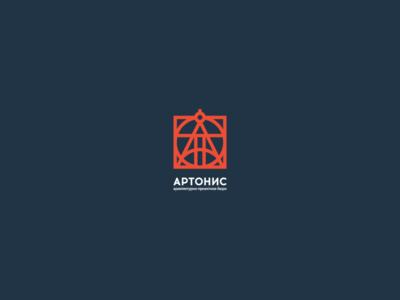 Artonis