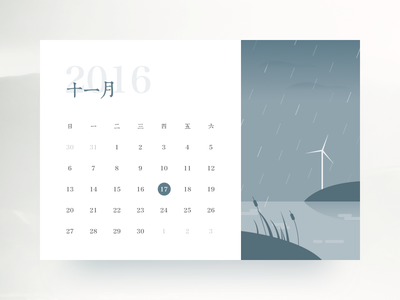 November rain winter month day chinese flat clean november calendar