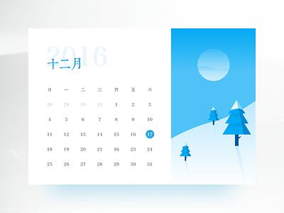 December season snow winter month day chinese flat clean december calendar