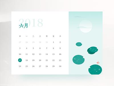 June lotus summer june calendar