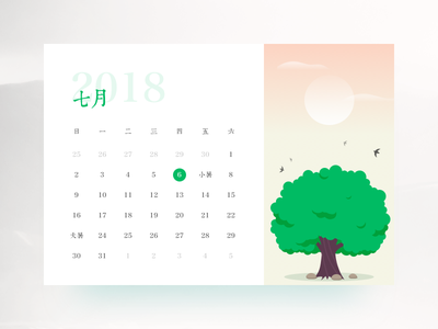 July tree summer july calendar