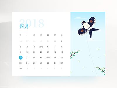 April swallow kite tree spring april calendar