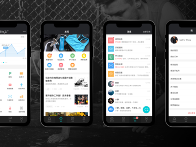 An App for fitness practitioner