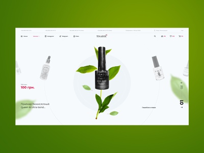 Tinafox | Makeup & Cosmetics Online Store clean design интернет магазин makeup nails cosmetics beauty minimalism white online shop online store online eco green ux website design