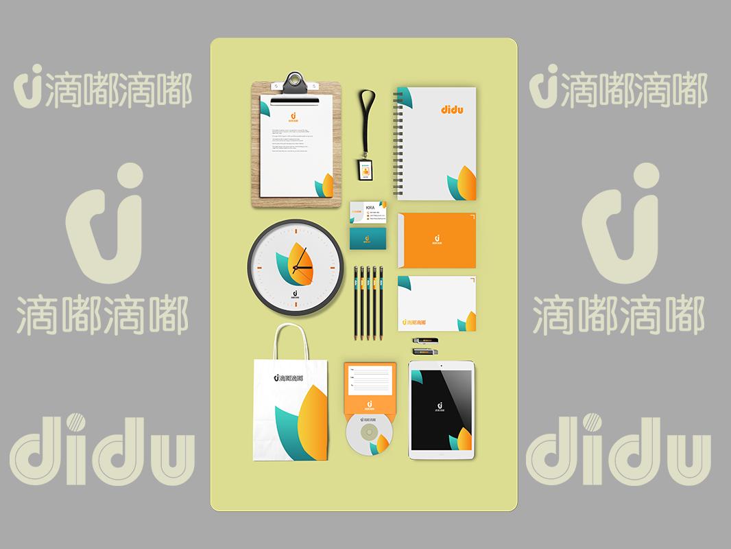 Didu logo logo illustration