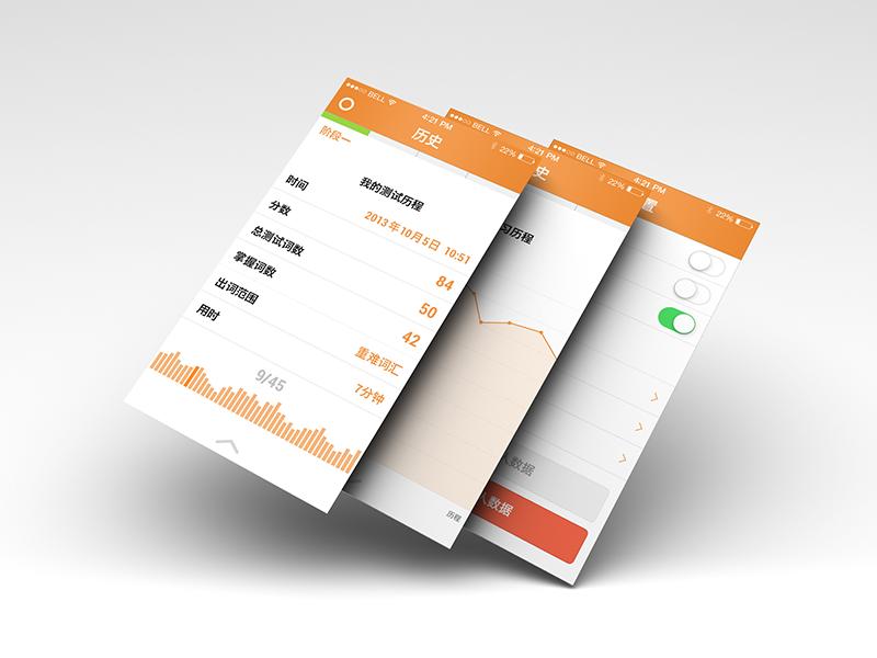 History&Settings Screen ui client clean word data info graph dachang app ios7