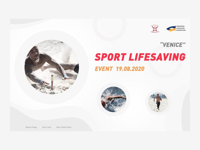 Web baner white ui lending page design branding ads design ads banner