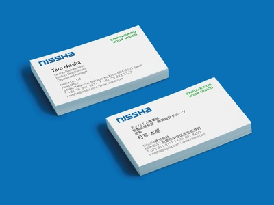Nissha Business Cards
