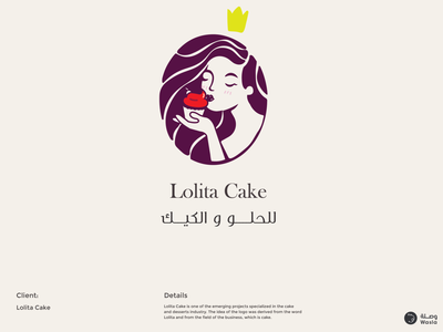 Lolita cake Cake store Logo design logo design creative cake shop store cake logo typography turkey illustration branding libya design