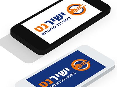 Yashirnet logo circle movement fast icon agency car insurance car israel daniela design logo