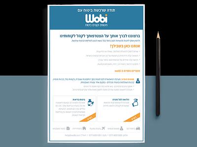 Minimal Business Flyer branding insurance identity simple minimal israel daniela illustrator photoshop indesign print flyer