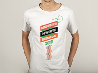 Mufulira Reunion T-shirt Design
