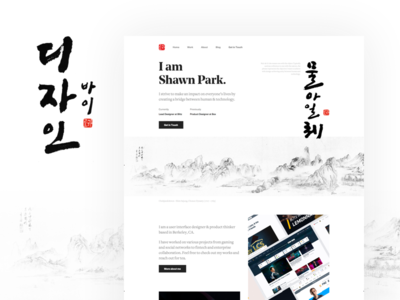 Design. by Roka. v5
